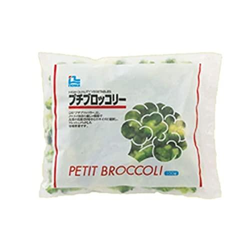 【冷凍】 ノースイ プチブロッコリー 500g 業務用 冷凍野菜 ミニサイズ 中南米産