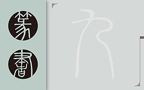 Chinese Calligraphy Arts - Running Hand Vol. 154: Chinese Calligraphy Arts: Running Hand Vol. 154 Chinese