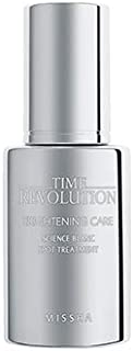 Time Revolution Brightening Care Science Blanc Tone-Up Spot Treatment