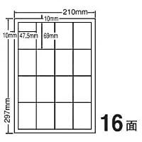 東洋印刷 シートカットラベル A4版 16面付(1ケース500シート) LDW16SB