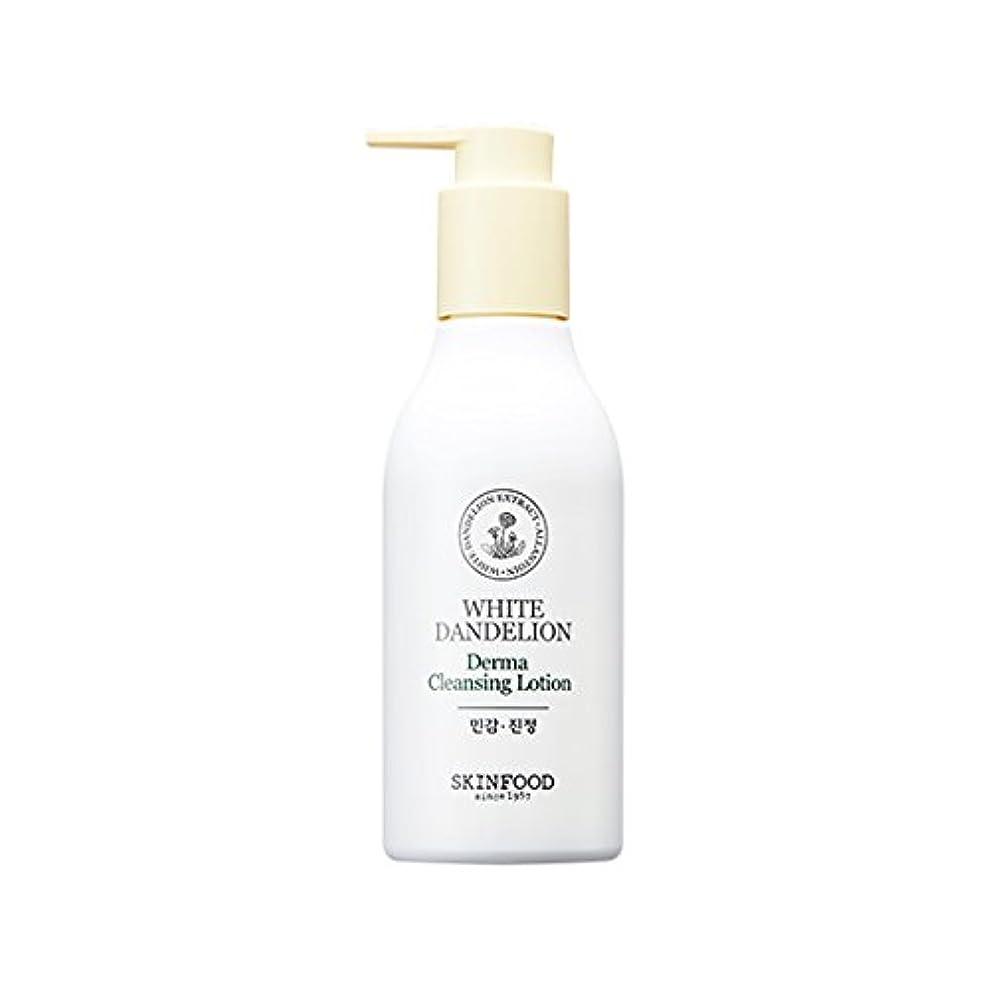 太陽フィクション省略するSkinfood/White Dandelion Derma Cleansing Lotion/ホワイトタンポポダーマクレンジングローション/200ml [並行輸入品]