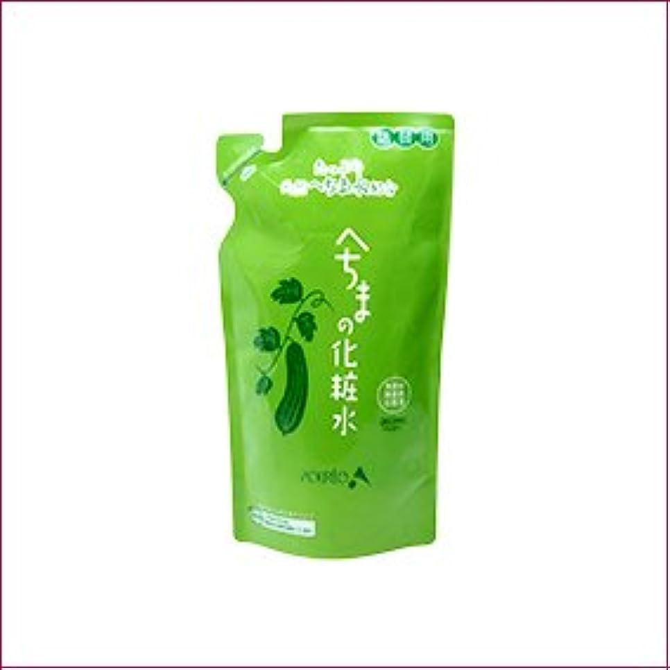 ストリップアジア人太いポルトA たっぷり天然へちま水配合スキンローション H(詰替用)