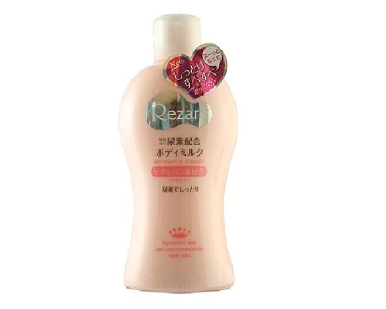 エピソード排気人工的なレザレ ボディミルク(H) 尿素配合ボディ用乳液 230g
