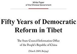 Fifty Years of Democratic Reform in Tibet(English Version) 西藏民主改革50年(英文版) (English Edition)