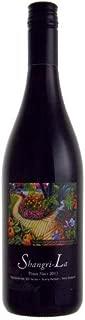 シャングリラ ピノ・ノワール ブラッケンブルック ニュージーランド ネルソン 赤ワイン 750ml