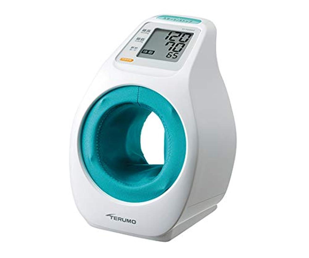 本算術スツールテルモ 電子血圧計 アームイン 本体 ES-P2020ZZ