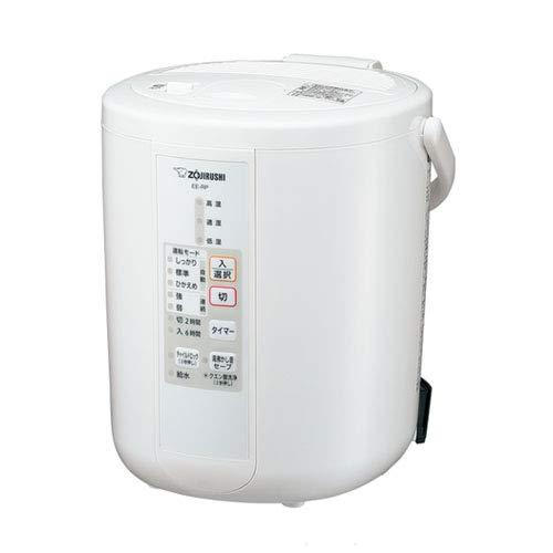 象印 加湿器 ホワイト ZOJIRUSHI EE-RP35-WA