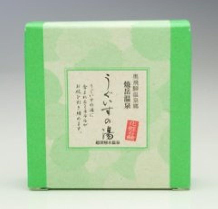 麺住居鉄道駅奥飛騨ガーデンホテル 【うぐいすの湯化粧せっけん】