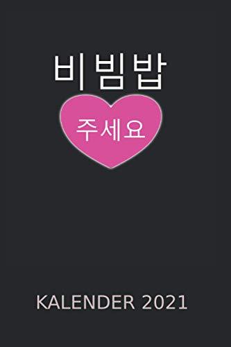 Bibimbap bitte – Korea Koreanisch Kalender 2021: Koreanisch Hangeul Seoul Korea| Kalender 2021