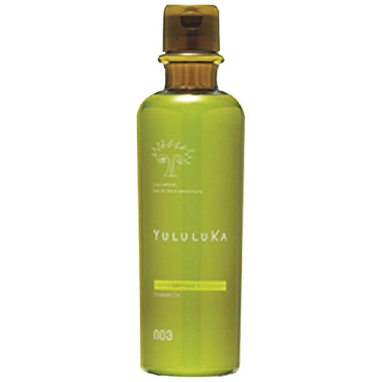 受ける柔らかさ水を飲むユルルカ ハーバルバンブー スキャルプウォッシュ(医薬部外品)(250mL)