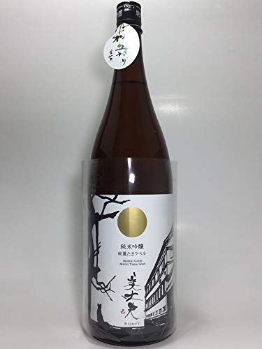 濵川商店『美丈夫(びじょうふ)純米吟醸純麗たまラベル』