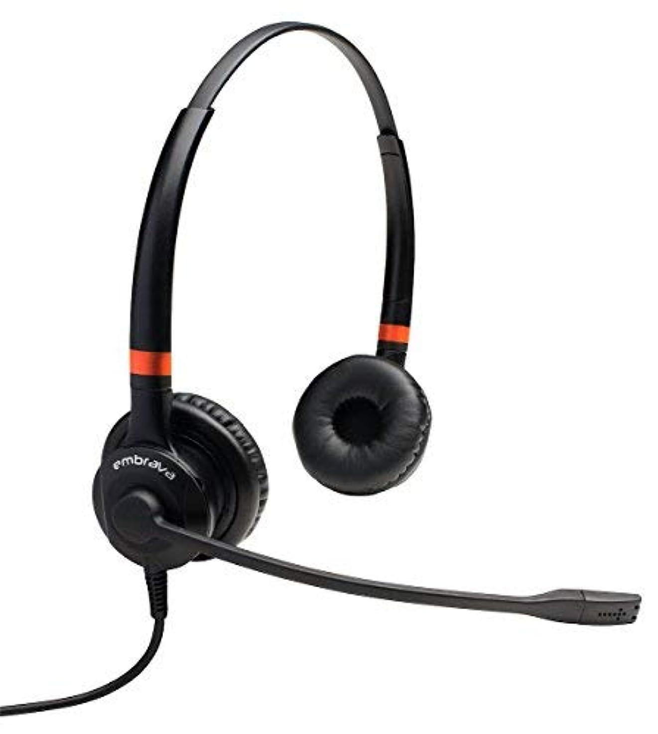 承知しましたスリル不実Lumena 120 - Stereo Headset with Busy Light [並行輸入品]