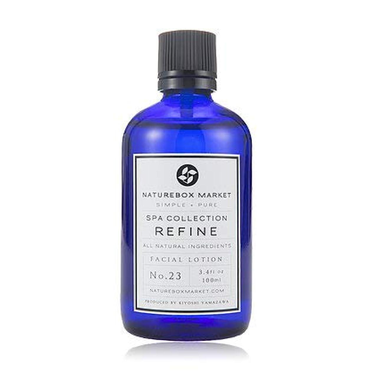 時計止まる全能Organic オーガニック ローズマリー化粧水 (山澤 清)