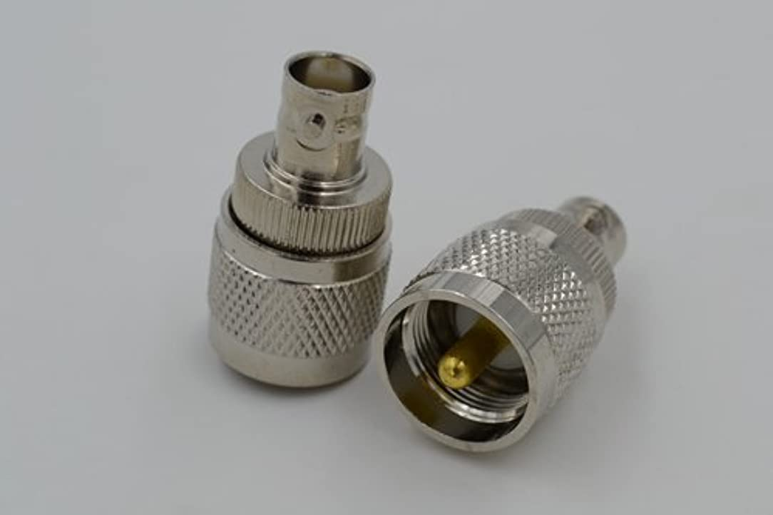 2pcs BNC female-Jack to UHF PL259 Male-Plug Pure Copper