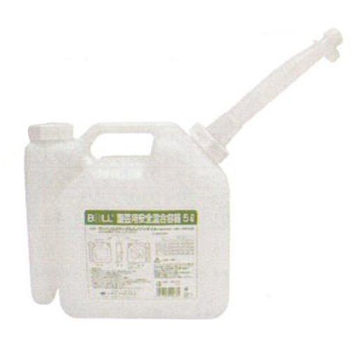 大澤ワックス BOLL園芸用安全混合容器AGX-5GA