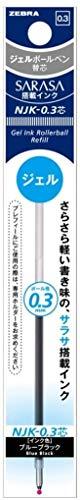ジェルボールペン替芯 NJK-0.3芯 [ブルーブラック] 0.3mm RNJK3-FB