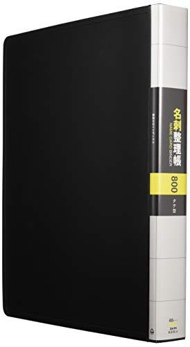 コレクト 名刺整理帳 黒 A4-L 30穴 K-618-BK