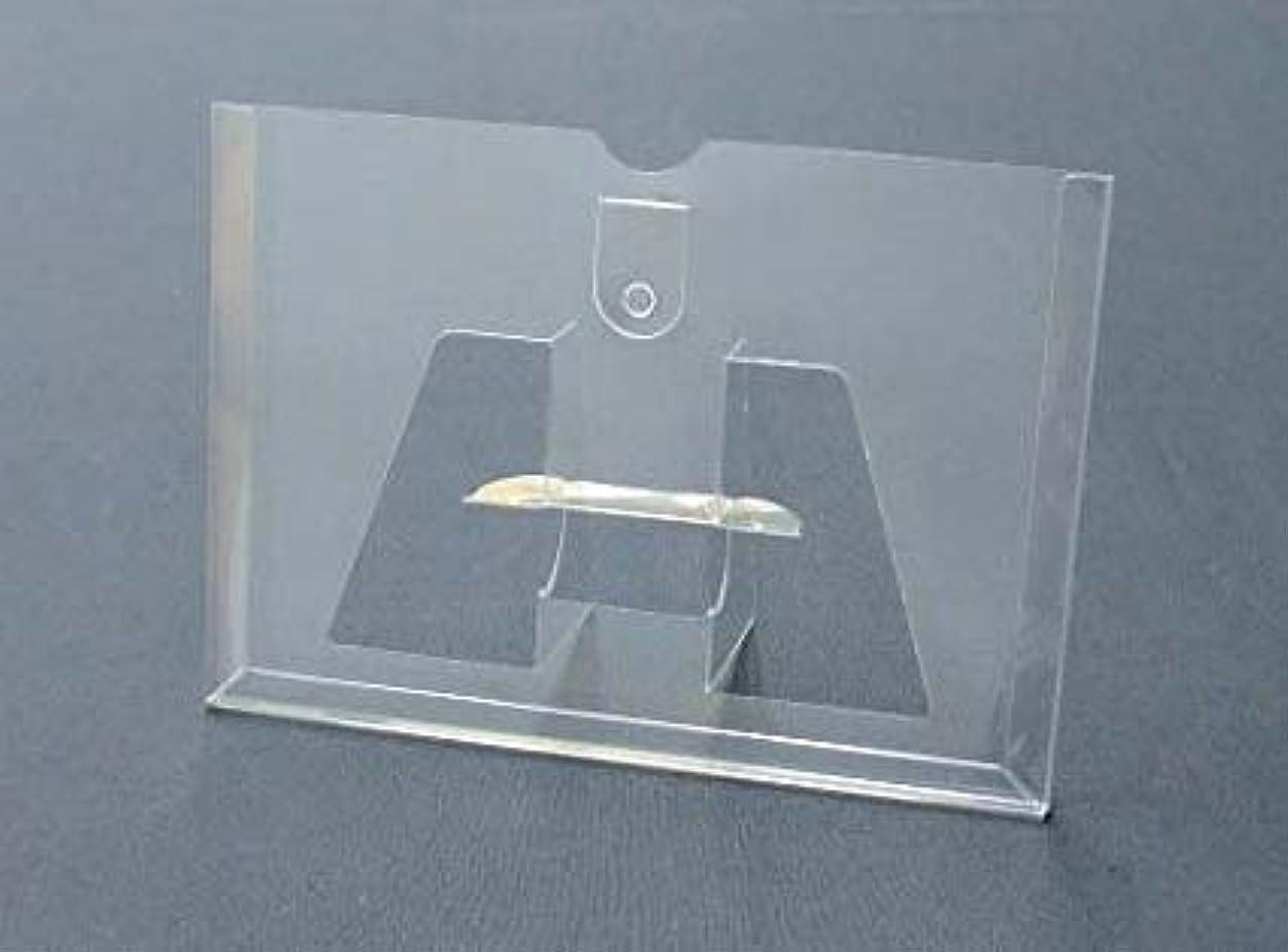 ヘッドレス受付ランク卓上&壁掛カレンダーケース 10個セット はがきサイズ 横置きタイプ われにくいPET素材