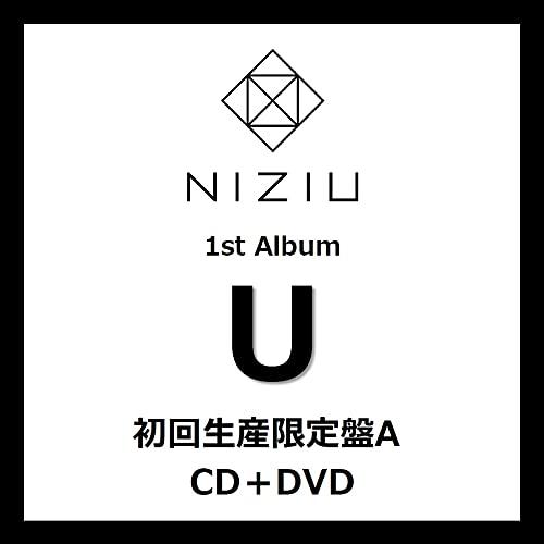 【Amazon.co.jp限定】U (初回生産限定盤A) (オリジナル・メガジャケ(全9種中1種をランダムにてお渡し)付)