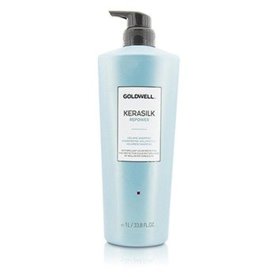 当社レール単位[Goldwell] Kerasilk Repower Volume Shampoo (For Fine Limp Hair) 1000ml/33.8oz