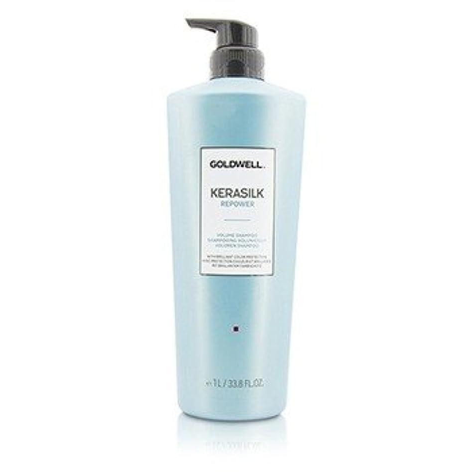 書店フリッパー防腐剤[Goldwell] Kerasilk Repower Volume Shampoo (For Fine Limp Hair) 1000ml/33.8oz