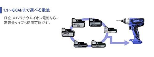 HiKOKI(ハイコーキ)『FWH14DGL(2LEGK)』