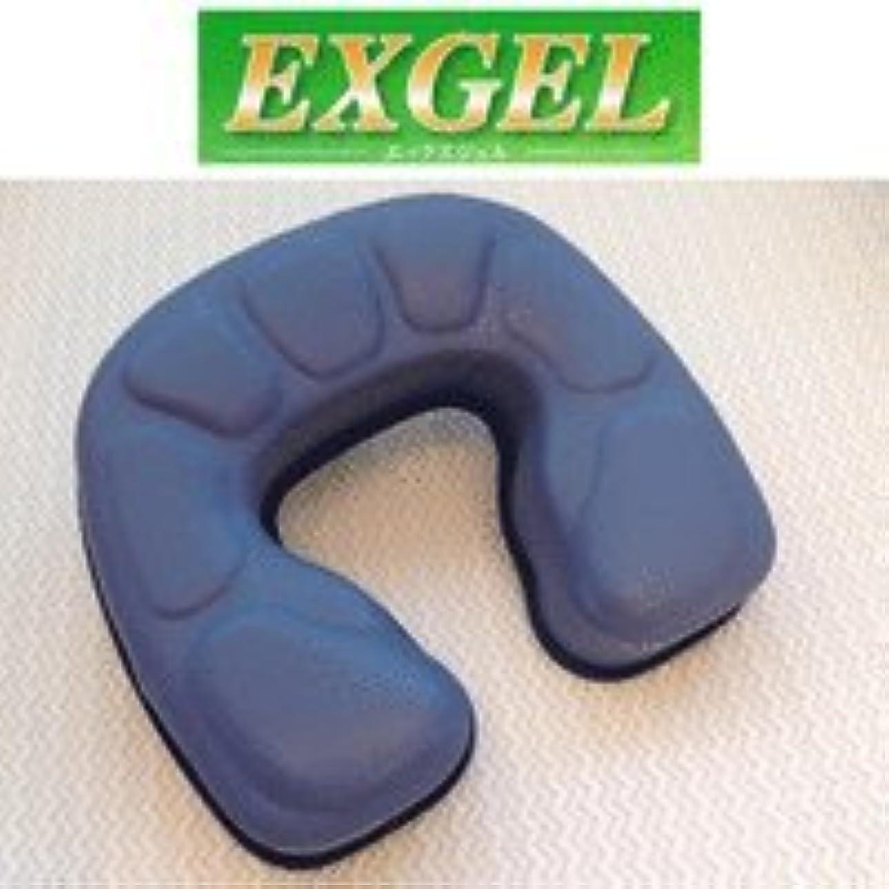 重要の頭の上トランスミッションEXGEL(エックスジェル) EXフェイスマット 25×26×6cm (カナケン治療?施術用枕) うつぶせ寝まくら KT-297