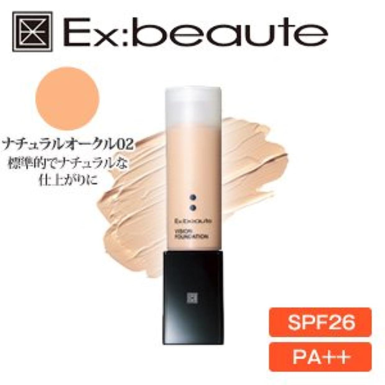 失効機械的に不可能なEx:beaute (エクスボーテ) ビジョンファンデーション リキッドマットタイプ ナチュラルオークル02