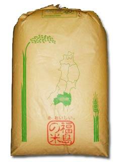 【玄米】 福島県産 会津 ミルキークイーン 令和2年産 (玄米, 5kg)