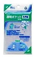 コレクト 透明ポケット 名刺サイズ CF-210 00039682 【まとめ買い10冊セット】