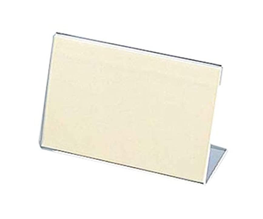 宴会モジュールレンチアズワン えいむ L型 カード立て LP-2 中 86×58/61-6721-47