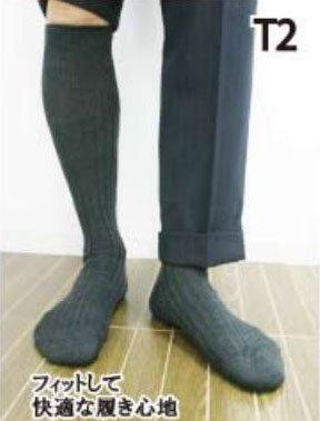『LEGENDY メンズ リブ編み ロングホーズ ソックス (紳士 ハイソックス)』の2枚目の画像