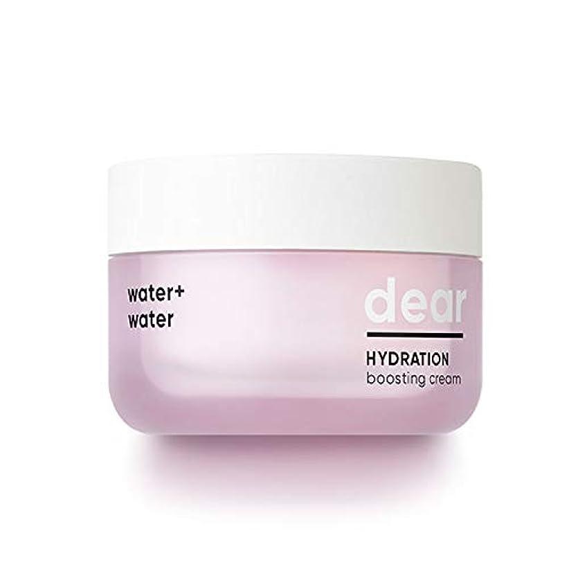 方法論バドミントン軸BANILA CO(バニラコ) ディア ハイドレーション ブースティングクローム Dear Hydration Boosting Cream