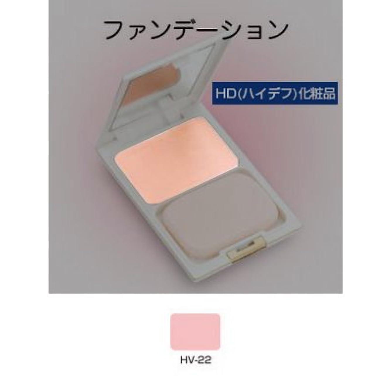 立方体表向きクラウドシャレナ パウダリィファンデーション レフィール 13g HV-22 【三善】