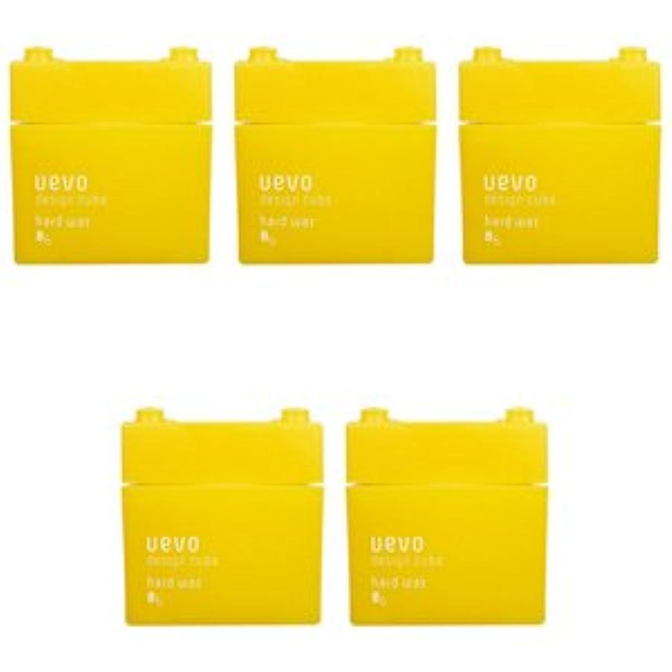 試用トロリーバスコンサルタント【X5個セット】 デミ ウェーボ デザインキューブ ハードワックス 80g hard wax DEMI uevo design cube