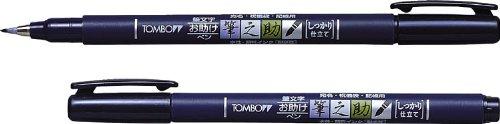 トンボ鉛筆 水性サインペン 筆之助 しっかり仕立て パック GCD-111 5個セット