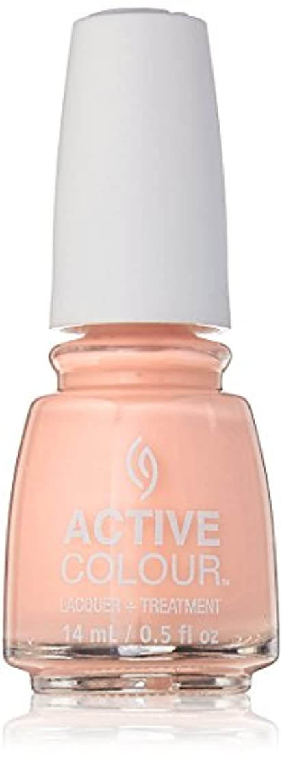 China Glaze Nail Lacquer, Active Colour Made for Peach Other, 0.5 Ounce