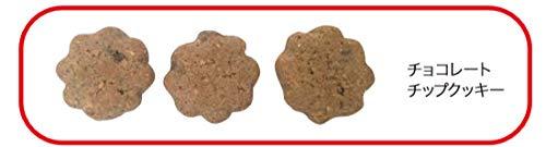 ゾーウィー『ムーミンチョコレートチップクッキー』