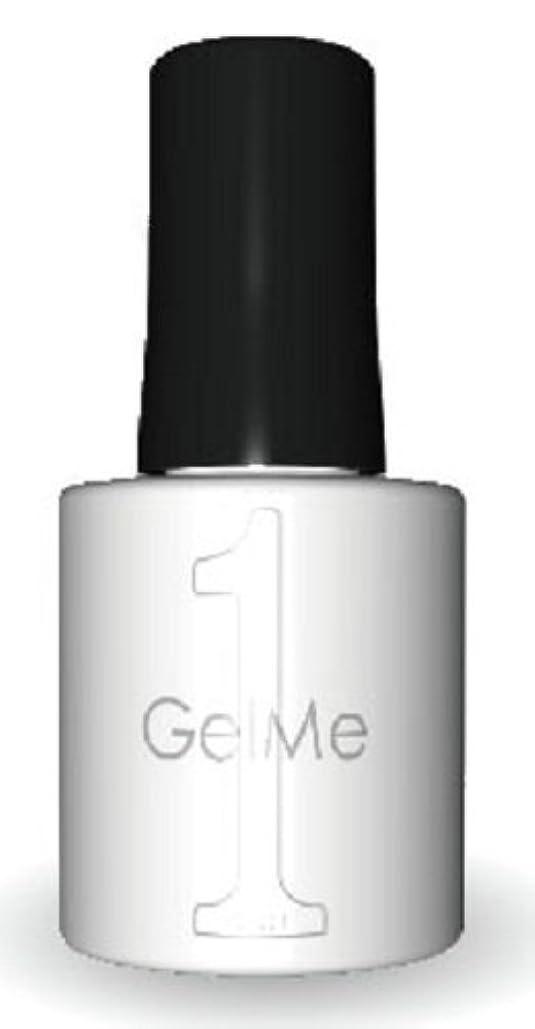 インサート生きている強化するジェルミーワン(Gel Me 1) 14クリア