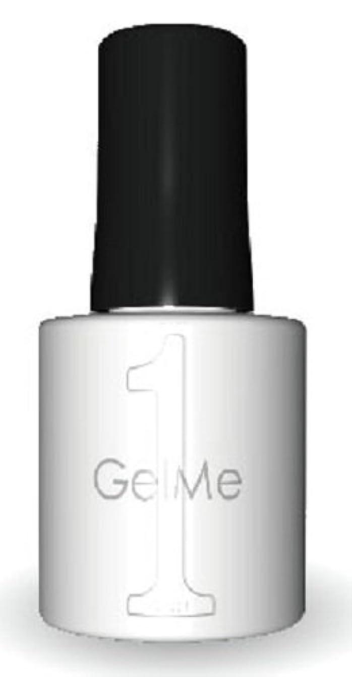 分離自動化とは異なりジェルミーワン(Gel Me 1) 14クリア