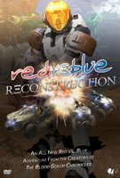 red vs blue reconstruction - 2