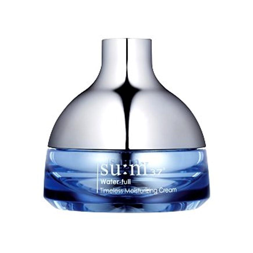 暖かさ中世の分割[SUM37/スム37]スムウォーターフルタイムレスモイスチャライジングクリーム/Water-full Timeless Moisturizing Cream 50ml [海外直送品]