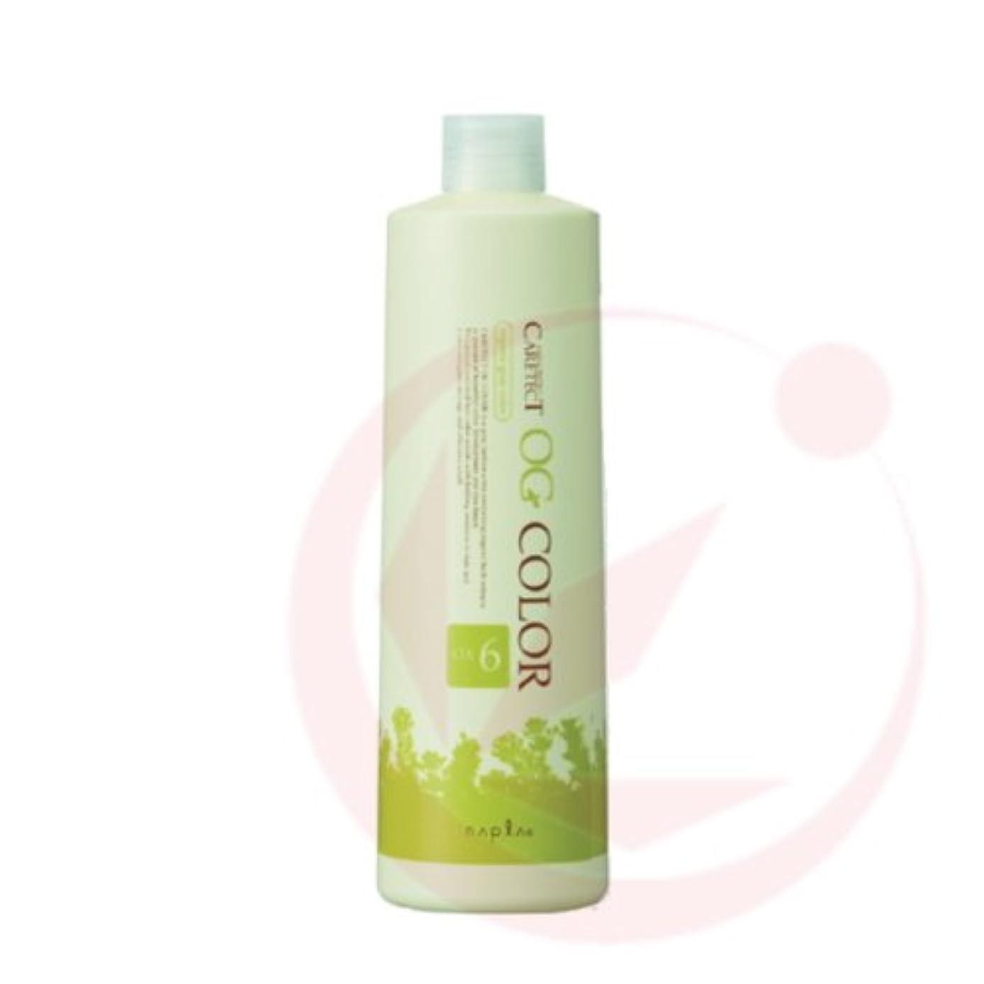 吸う凍るライセンスナプラ ケアテクトOG カラー オキシ OX6% 1000ml(2剤)