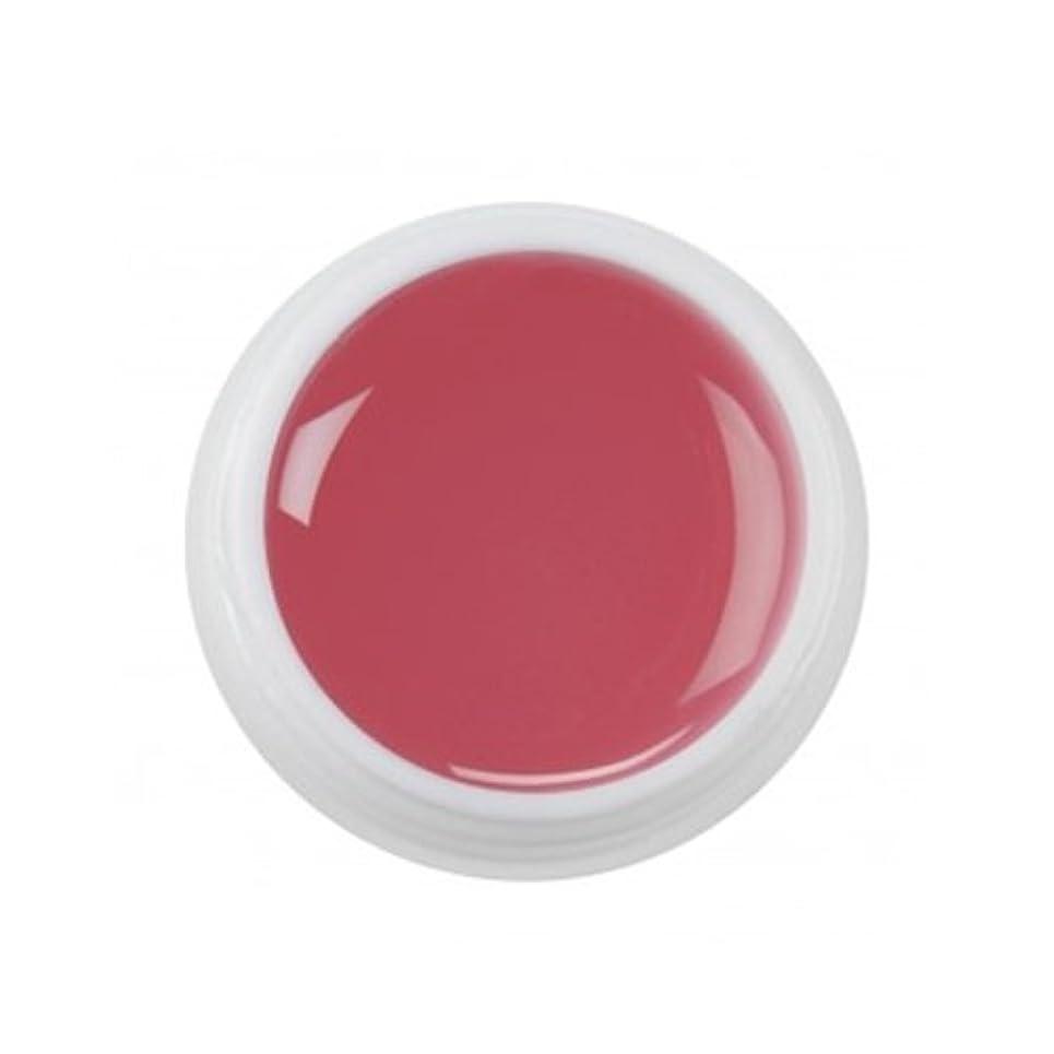 空虚市民権政権Cuccio Pro - T3 UV Classic Gel - Pinker Pink - 1oz / 28g