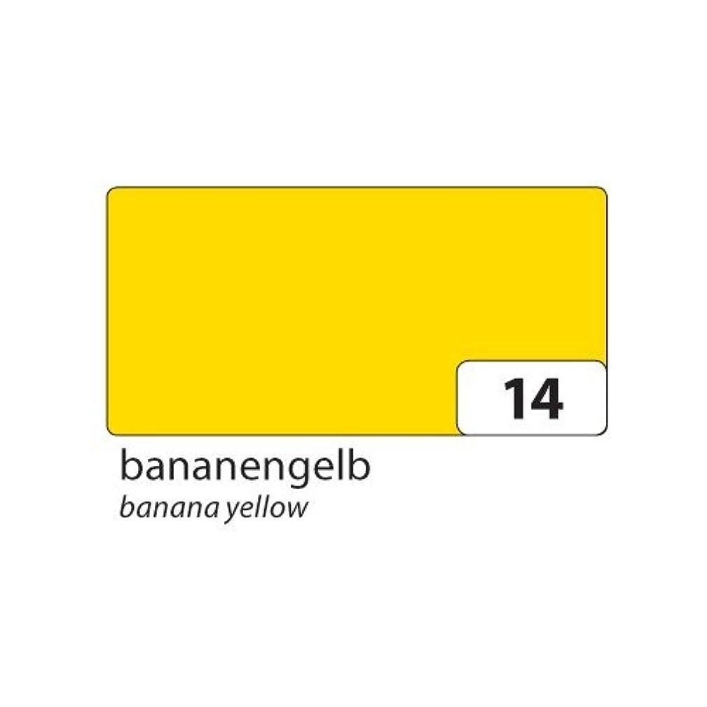 Folia Bringmann 6714?Coloured Paper 130?g/m2, 500?x 700?mm, Banana Yellow