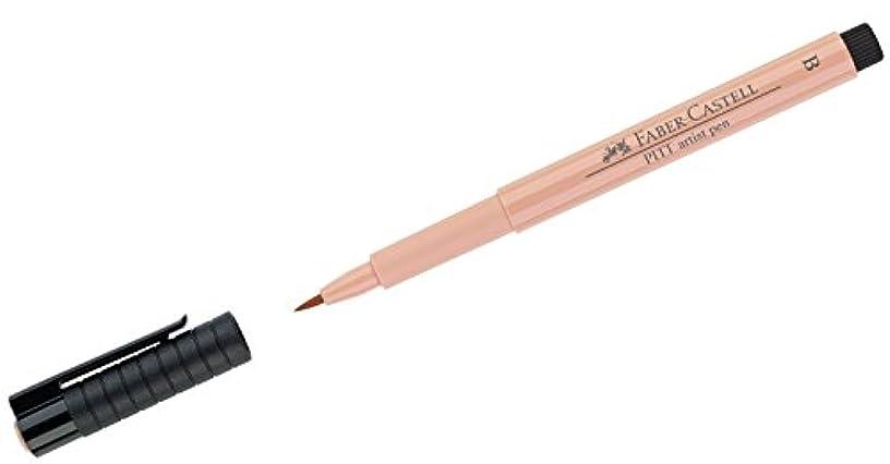 Faber-Castell Pitt Artist Brush Pen Brush Tipped - Light Flesh (132)