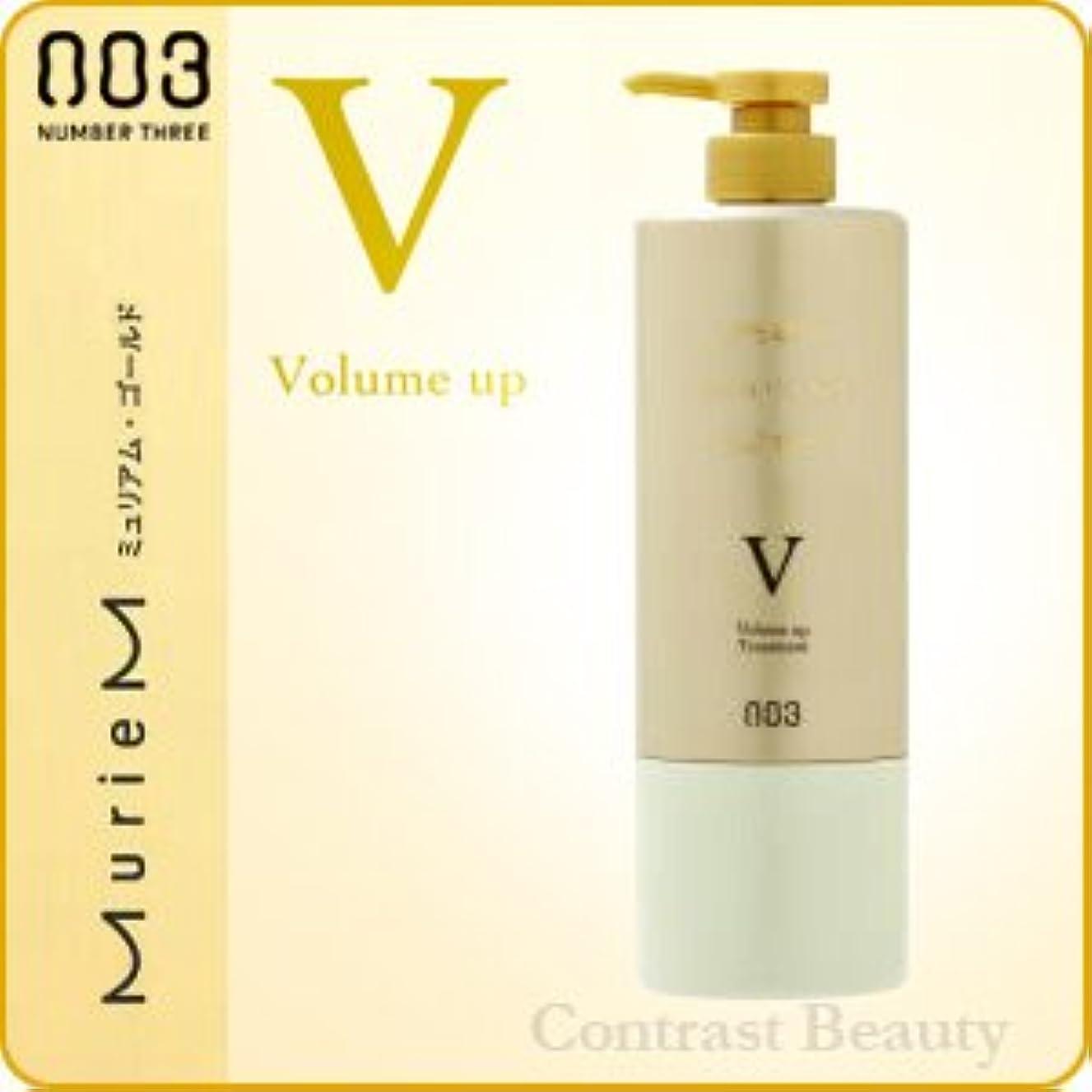 肺バンクハーネス【X3個セット】 ナンバースリー ミュリアム ゴールド トリートメント V 620g