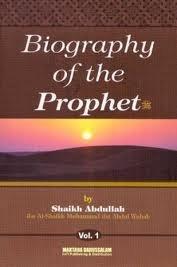 Biography of the Prophet (vol. 1)