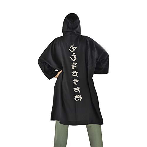 virblatt – Kimono schwarz Morgenmantel Japanischer lang Herren Beachwear Strandtunika Friedensbote