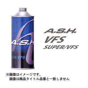 A.S.H.(アッシュ) VFS 10W-30 合成油 エンジンオイル 1L ジェイシーディプロダクツ [自動車 1リットル]